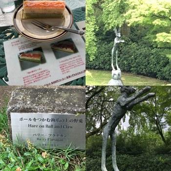 アサヒビール大山崎美術館 その4-2.jpg