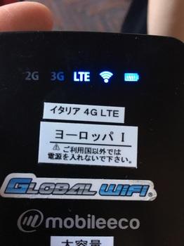 router-08291438-1403.JPG